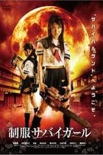Movie Uniform SurviGirl I ( 2008 )