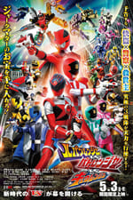 Movie Lupinranger VS Patranger VS Kyuranger ( 2019 )