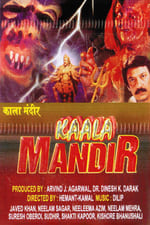 Movie Kaala Mandir ( 2000 )