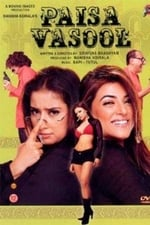 Movie Paisa Vasool ( 2004 )