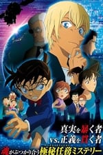 Movie Detective Conan: Zero the Enforcer ( 2018 )