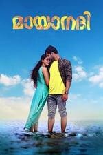 Image for movie Mayaanadhi ( 2017 )