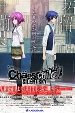 Movie Chaos;Child: Silent Sky ( 2017 )