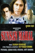 Movie Sunsan Mahal ( 2004 )