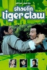 Movie Shaolin Tiger Claw ( 1974 )