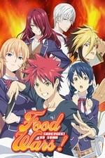 Movie Food Wars!: Shokugeki no Soma ( 2015 )