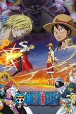 Movie One Piece (1999)