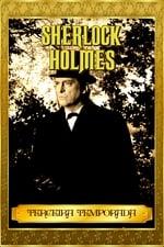 Sherlock Holmes (1984) <small> : The Return of Sherlock Holmes</small>
