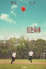Movie Red Balloon ( 2017 )