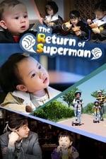 The Return of Superman (2013)