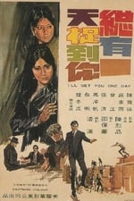 Movie I'll Get You One Day ( 1970 )