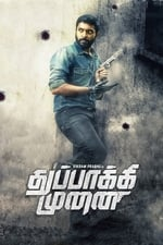 Movie Thuppakki Munai ( 2018 )