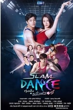 Movie Slam Dance the Series ( 2017 )