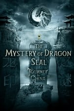 Image for movie The Mystery of the Dragon's Seal ( 2019 )