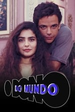 Movie O Dono do Mundo ( 1991 )