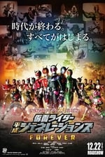Movie Kamen Rider Heisei Generations FOREVER ( 2018 )