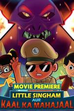 Movie Little Singham aur Kaal ka Mahajaal ( 2018 )