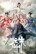 Movie Jade Dynasty ( 2019 )