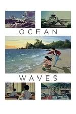 Movie Ocean Waves ( 1993 )