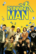 Movie Running Man ( 2010 )