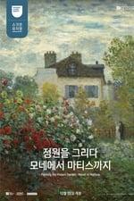 Movie Painting the Modern Garden: Monet to Matisse ( 2016 )