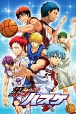 Kuroko's Basketball (2012)