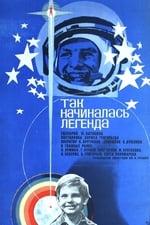 Movie Так начиналась легенда ( 1977 )