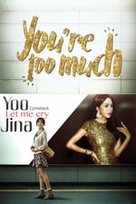 You Are Too Much (2017)