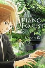 Piano no Mori (TV) (2018)