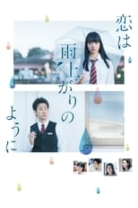 Koi wa Ameagari no You ni Live Action