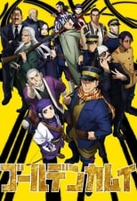 Golden Kamuy 2nd Season (2018)