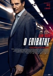 Download and Watch Movie The Commuter (2018)