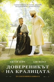 Watch and Download Full Movie Victoria & Abdul (2017)