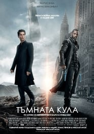[Watch and Download] The Dark Tower (2017) Full Movie HD