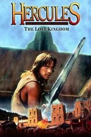 Hercule et le royaume oublié streaming vf