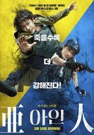 Streaming Movie Ajin: Demi-Human (2017)