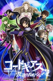 Code Geass: Lelouch of the Rebellion streaming vf