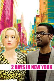 2 Days in New York streaming vf