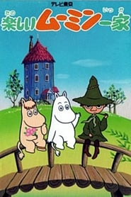 Les Moomins streaming vf