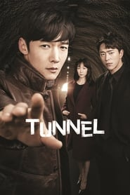 Tunnel streaming vf