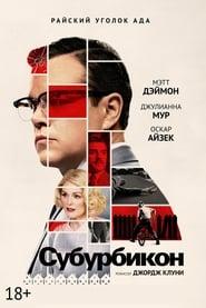Streaming Full Movie Suburbicon (2017) Online