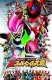 Watch Full Movie Online Tensou Sentai Goseiger vs Shinkenger: Epic on Ginmaku (2011)