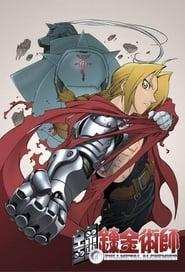 Fullmetal Alchemist streaming vf