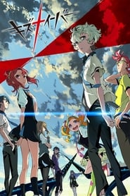 Kiznaiver streaming vf