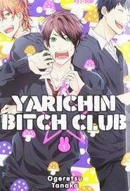 Yarichin☆Bitch-bu streaming vf