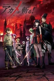 Red Eyes Sword: Akame ga Kill ! streaming vf