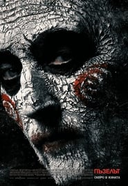 Download and Watch Full Movie Jigsaw (2017)