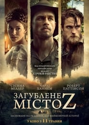 Watch Full Movie The Lost City of Z (2017)