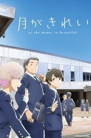 Tsuki Ga Kirei streaming vf