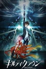 Guilty Crown streaming vf